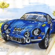 Ретро автомобиль Альпина