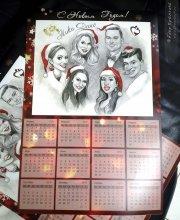 Шарж-календарь для тренеров танцевального клуба