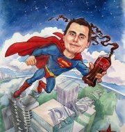 Суперколлега!