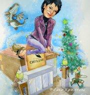 Шарж пожелание к Новому году.