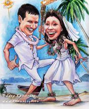 Свадьба туземцев