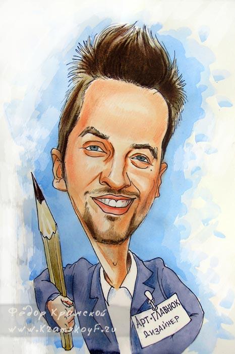 Шарж на главного дизайнера. Акварельными красками нарисован парень, который держит в руках карандаш.