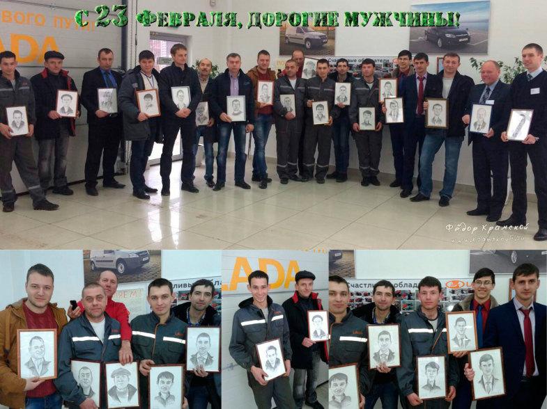 На фотографии, сотрудники дилерского центра Автогруп Крым Лада вместе с нарисованными на них шаржами.