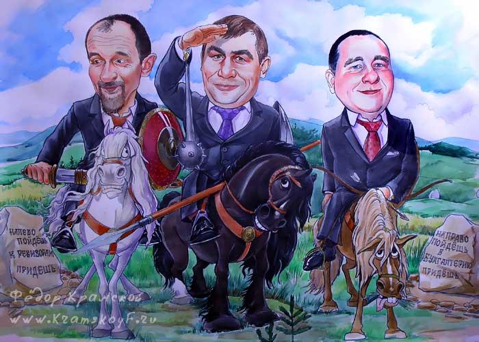 """Три сотрудника компании нарисованы в стиле картины Васнецова """"Три богатыря""""."""