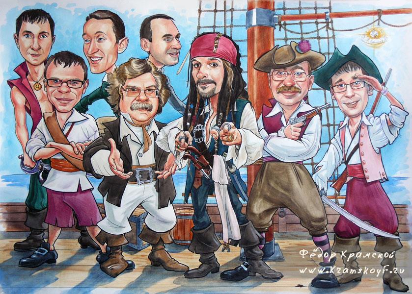 На рисунке нарисованы 8 мужчин в жанре шаржа. Они стоят на палубе корабля, Сюжет рисунка выдержан в стиле фильма Пираты Карибских морей.
