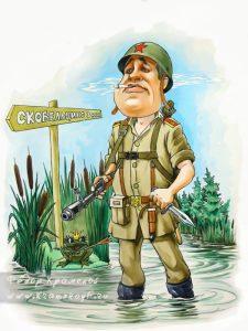 Рисунок в стиле шаржа. Нарисован парень в военной форме, стоит посреди болота, рядом камыши и царевна лягушка.