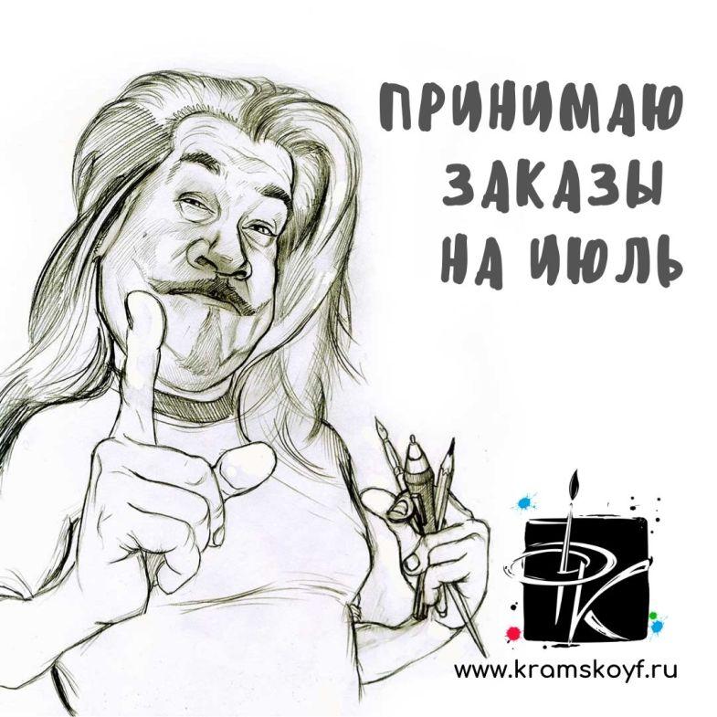 prinimayu_zakaz_canva2
