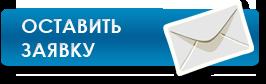 Заявка на портрет. Казань